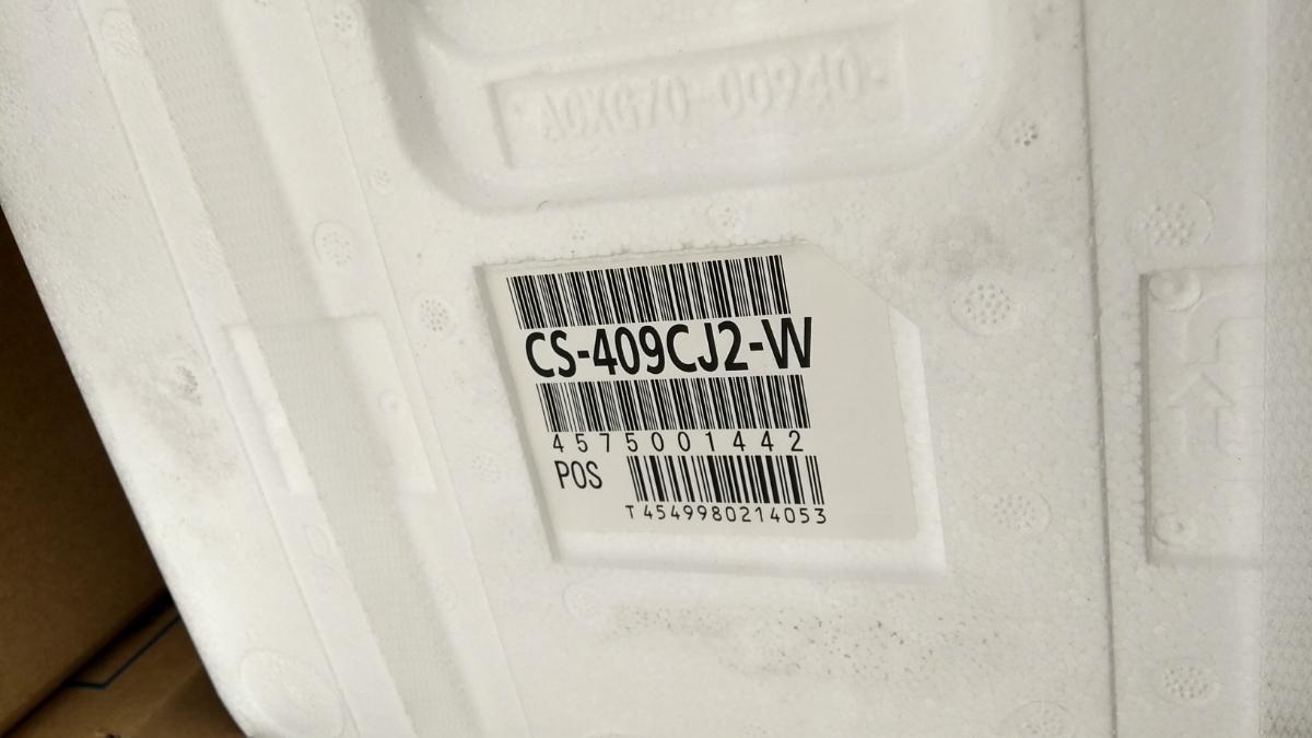 パナソニック ルームエアコン19年度モデル Jシリーズ XCSー409CJ2 室内機CSー409CJ2 室外機CUー409CJ2 単相200V ナノイーX搭載 未開封品_画像4