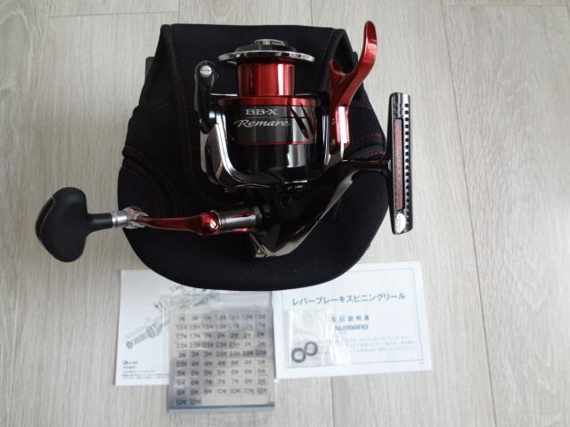 新品 SHIMANO シマノ 18 BB-X レマーレ 6000D