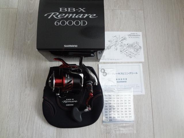 新品 SHIMANO シマノ 18 BB-X レマーレ 6000D_画像2