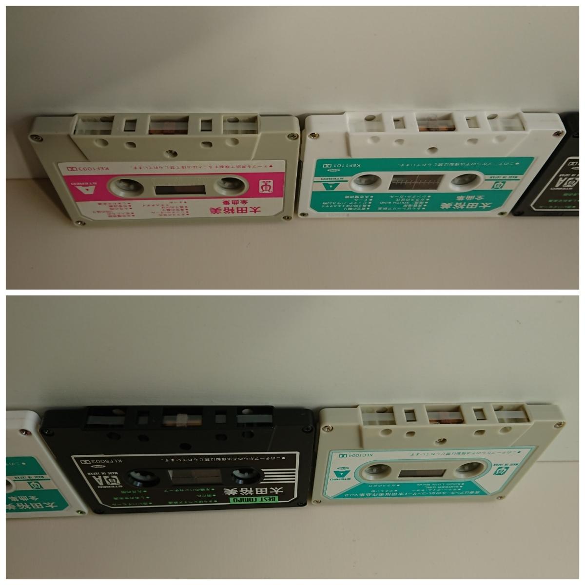 太田裕美 全曲集など 中古カセットテープ4個 歌詞カード付き 昭和レトロ_カセットのテープ面
