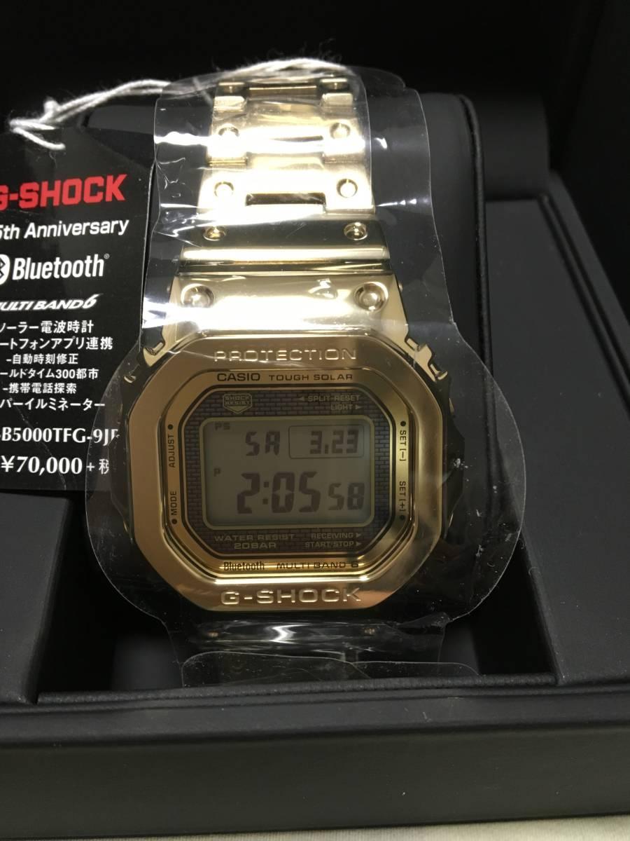 【1円スタート 最落なし】G-SHOCK 35周年記念 完全限定品! GMW-B5000TFG-9JR 未使用品