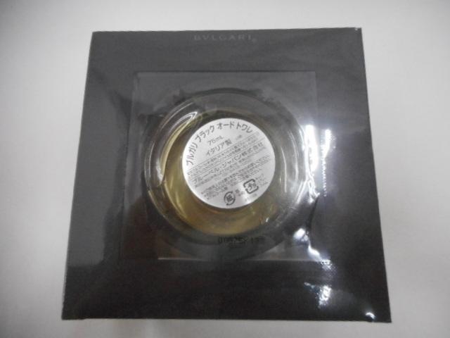 1円 未開封 未使用 ブルガリ ブラック EDT 75ml BVLGARI BLACK 香水 オードトワレ  EDT_画像2