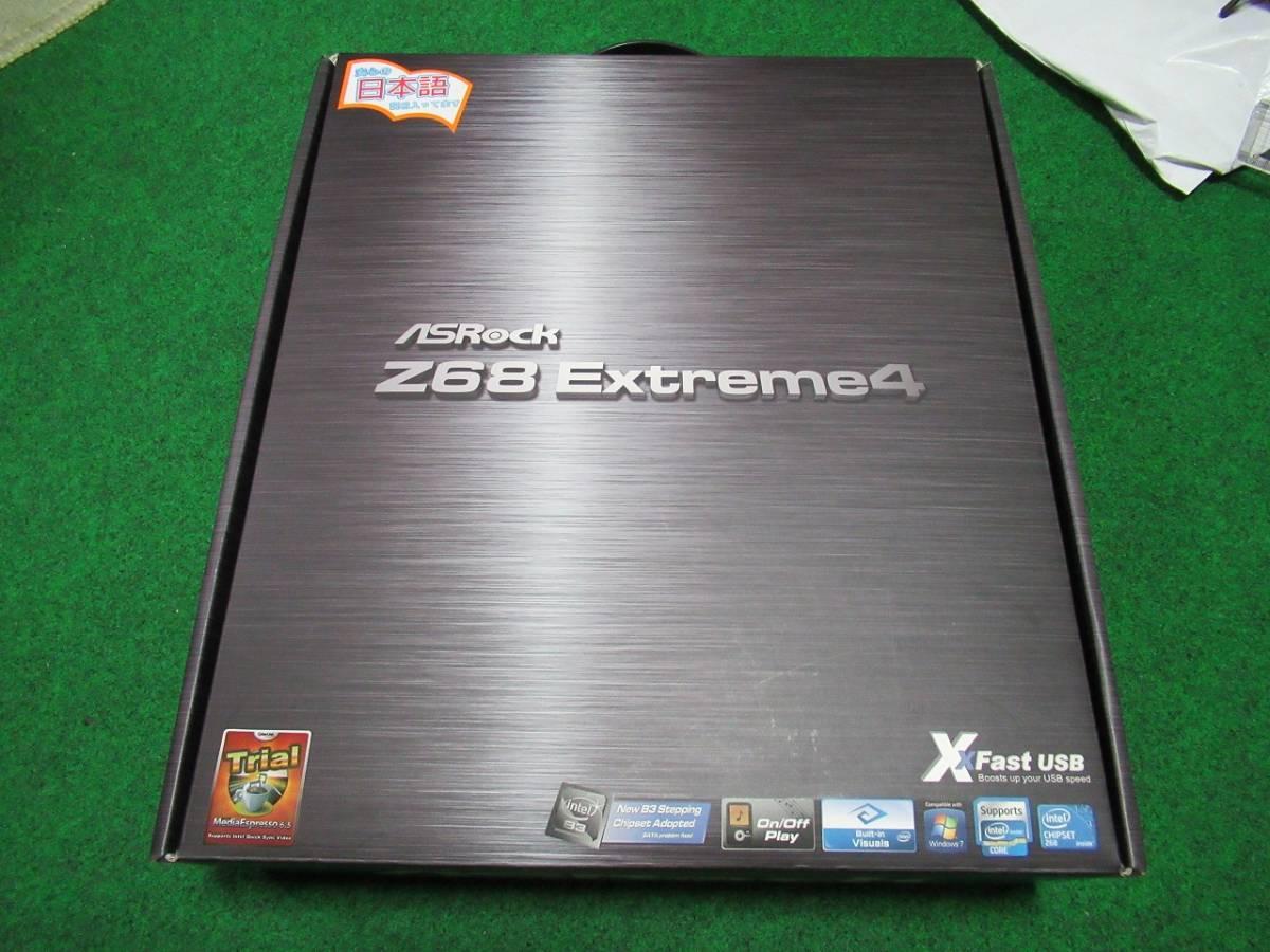 マザーボード ASRock Z68 Extreme4 LGA1155