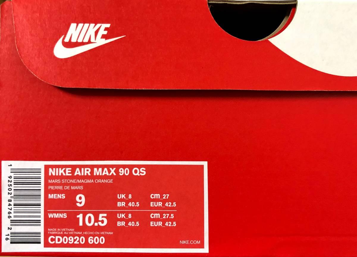 新品 AIR MAX 90 QS MARS LANDING 27cm マックス マーズ アトモス atmos_画像3