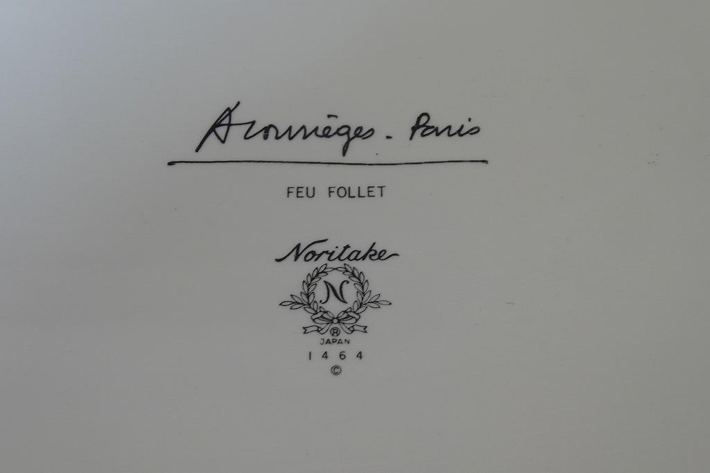 ●ノリタケ Noritake クレージュ FEU FOLLET ハイビスカス 長皿 2枚 ペア ディナープレート デザート皿 ケーキ皿 トレイ パーティー皿●_画像6