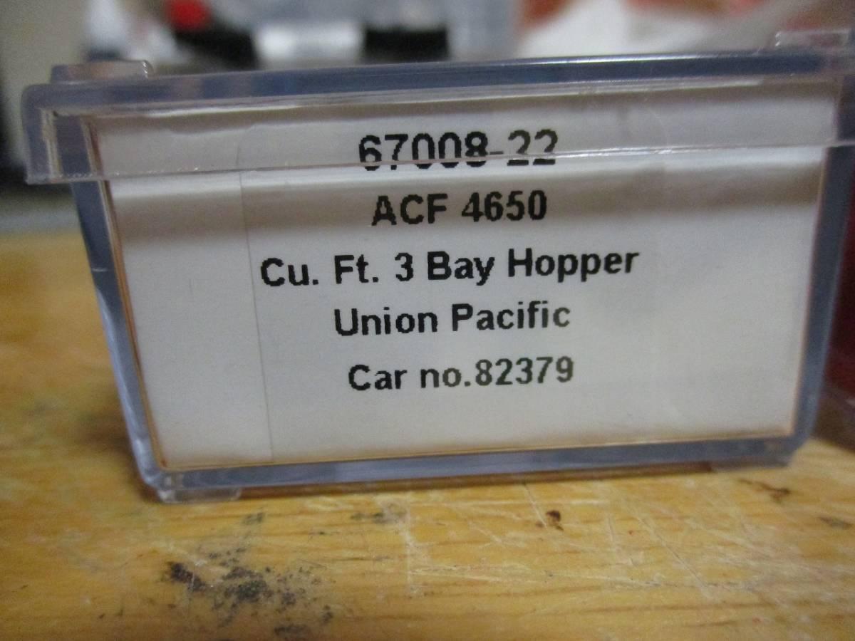 インターマウンテン マイクロトレインズ 3bay HOPPER ホッパー車ナンバー違い3両組 ユニオンパシフィック UNIONPACIFICUPINTERMOUNTAIN_画像3