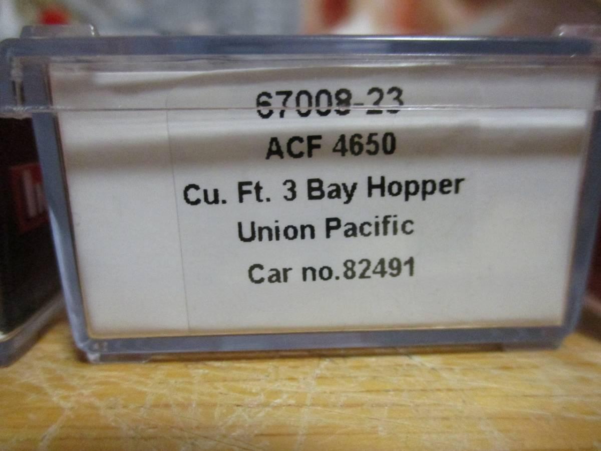 インターマウンテン マイクロトレインズ 3bay HOPPER ホッパー車ナンバー違い3両組 ユニオンパシフィック UNIONPACIFICUPINTERMOUNTAIN_画像4