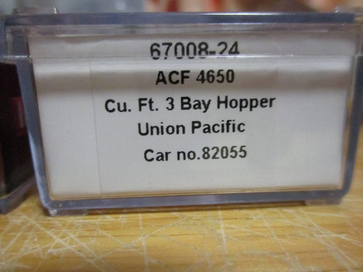 インターマウンテン マイクロトレインズ 3bay HOPPER ホッパー車ナンバー違い3両組 ユニオンパシフィック UNIONPACIFICUPINTERMOUNTAIN_画像5