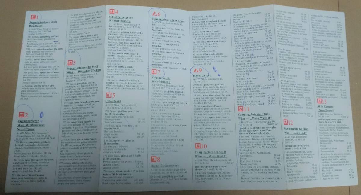 送料無料■ウイーン ユースホステルマップ 1991年度■旅行ガイド 旅行案内 地図 オーストリア EU コレクション 印刷物 レア 参考資料 文化_画像2
