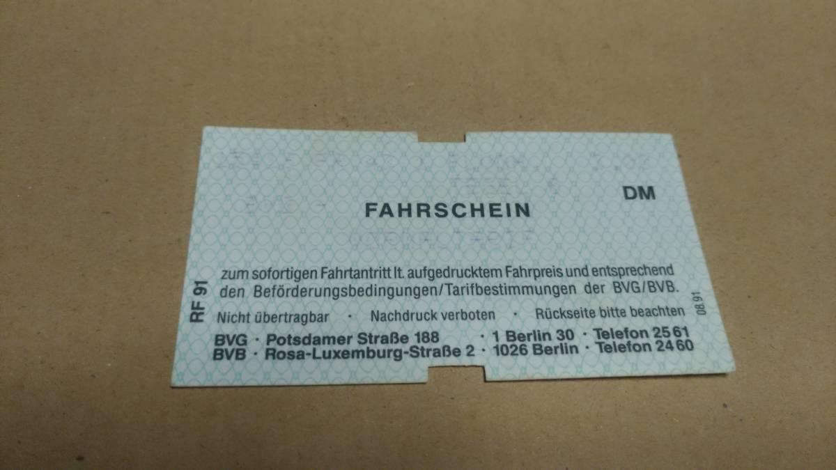 送料無料■ベルリン・テーゲル空港 切符 1991年度■乗車券 3DM ドイツマルク チケット レア ベルリン ドイツ 珍品 レアもの 外国 印刷物_画像1