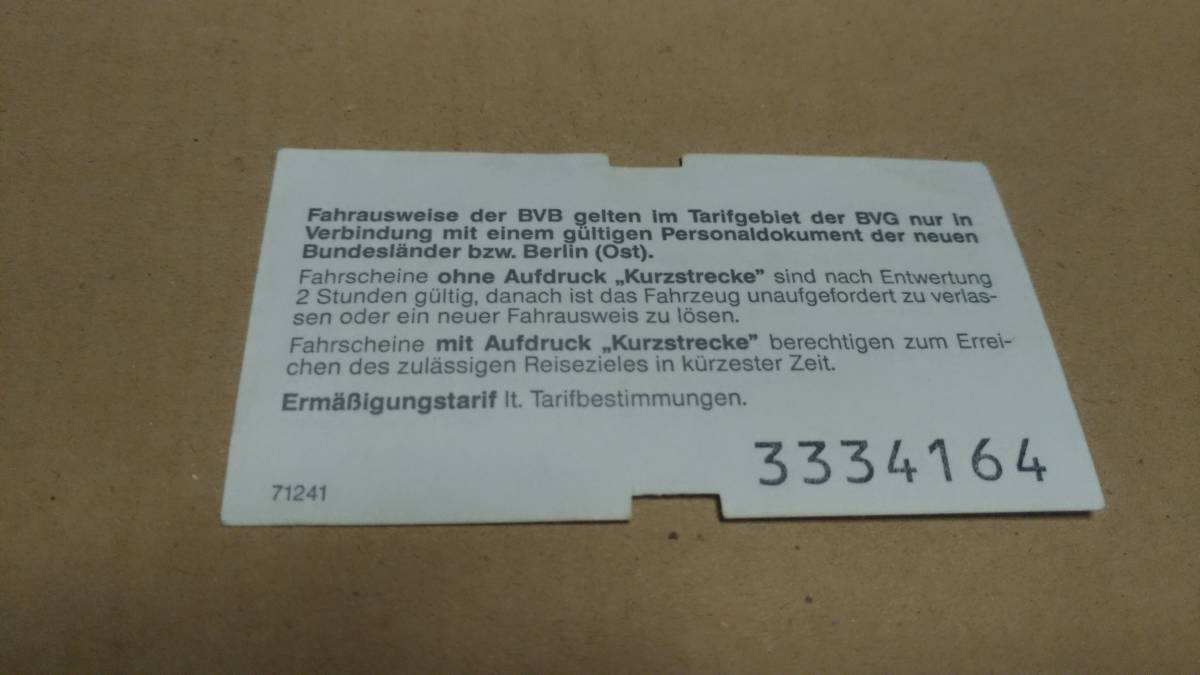 送料無料■ベルリン・テーゲル空港 切符 1991年度■乗車券 3DM ドイツマルク チケット レア ベルリン ドイツ 珍品 レアもの 外国 印刷物_画像2