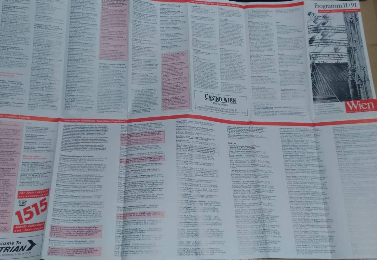 送料無料■ウイーン 興行プログラムガイド 1991年11月■イベントリスト オーストリア 平成3年度 レア 資料 珍品 コレクション 印刷物 公演_画像1