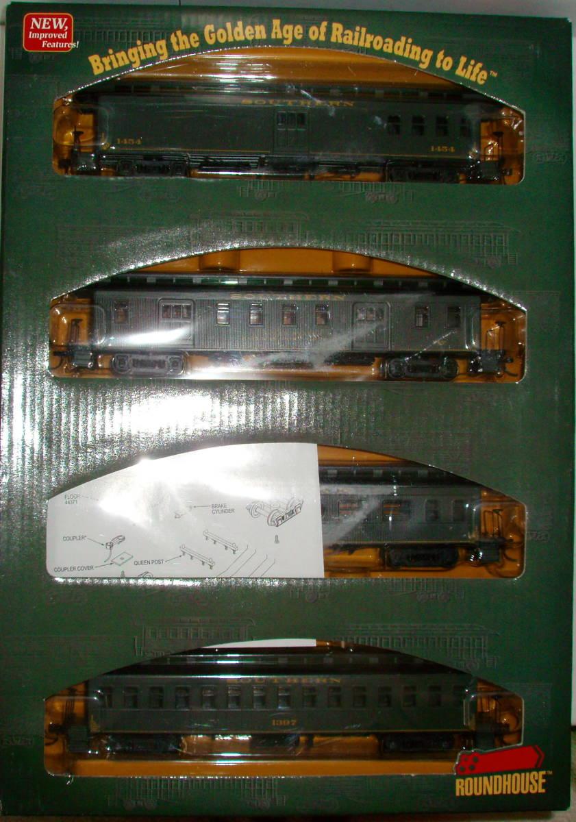 HOゲージ サザン 旧型客車 4両セット アサーン_画像6