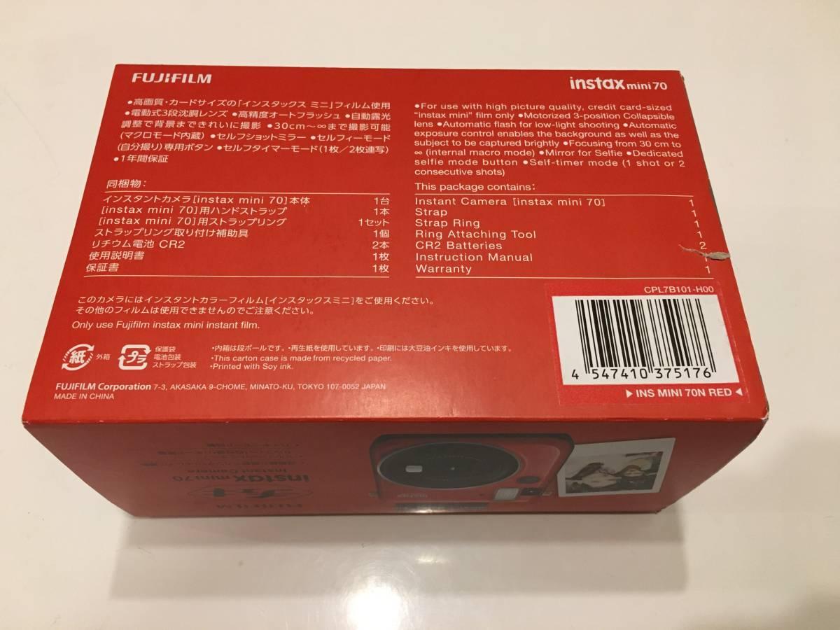 ★新品未使用★FUJIFILM インスタントカメラ チェキ instax mini 70 レッド INS MINI 70N RED_画像2