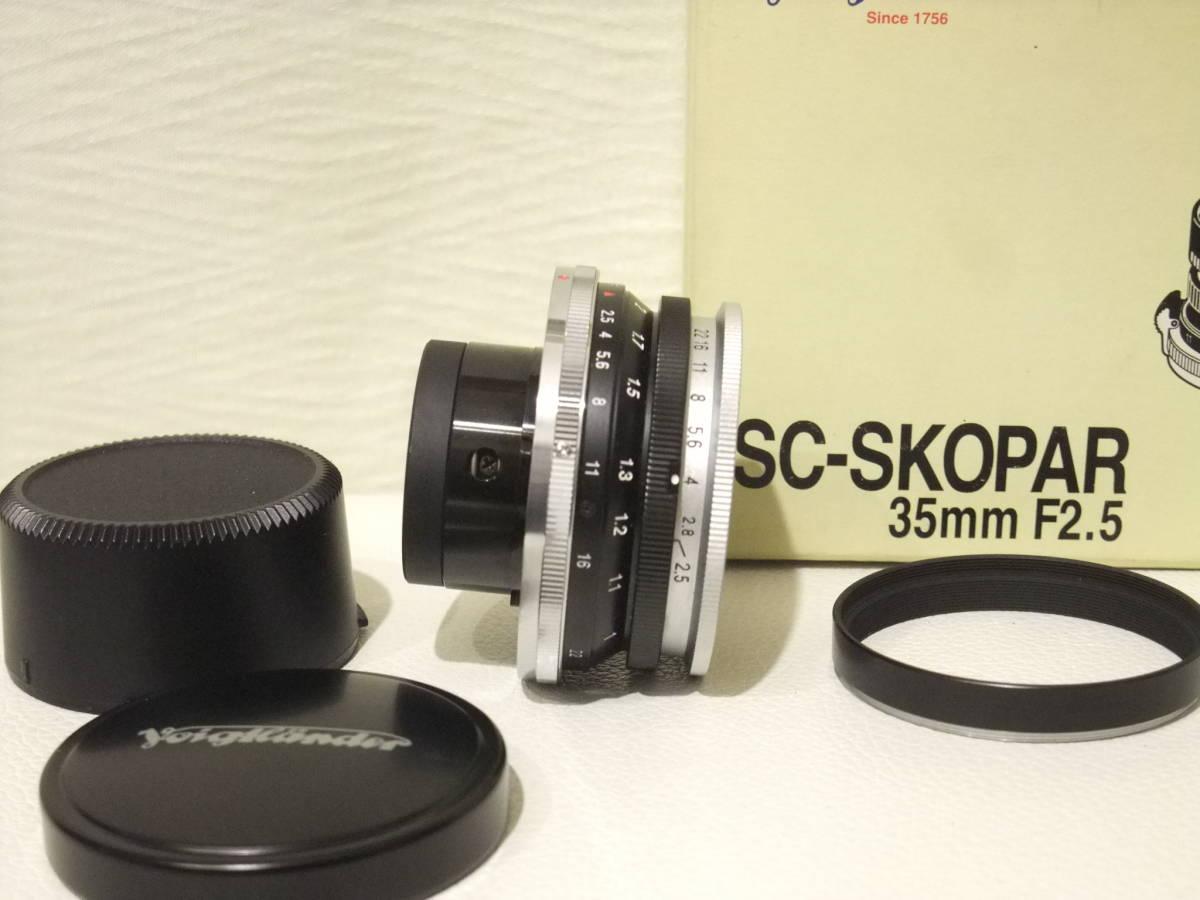 ★超美品!レア フォクトレンダー SCスコパー 35mm F2.5 Voigtlander SC-SKOPAR for Old Nikon S S2 S3 S4 SP等レンジファインダーカメラに_画像2