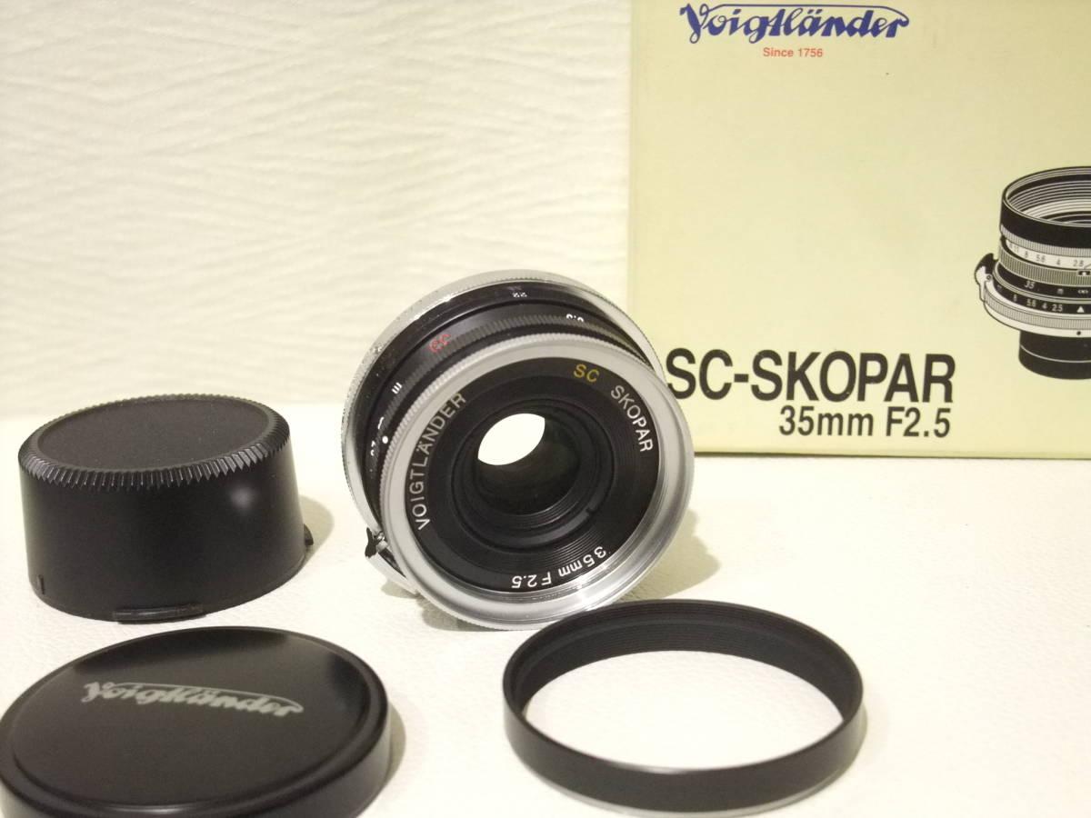 ★超美品!レア フォクトレンダー SCスコパー 35mm F2.5 Voigtlander SC-SKOPAR for Old Nikon S S2 S3 S4 SP等レンジファインダーカメラに