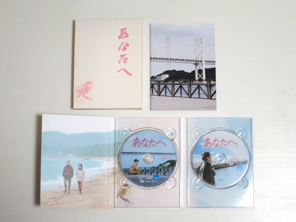 ■【16】高倉健主演 DVD 鉄道員/あなたへ/駅/ホタル/夜叉 他 12枚セット_画像2