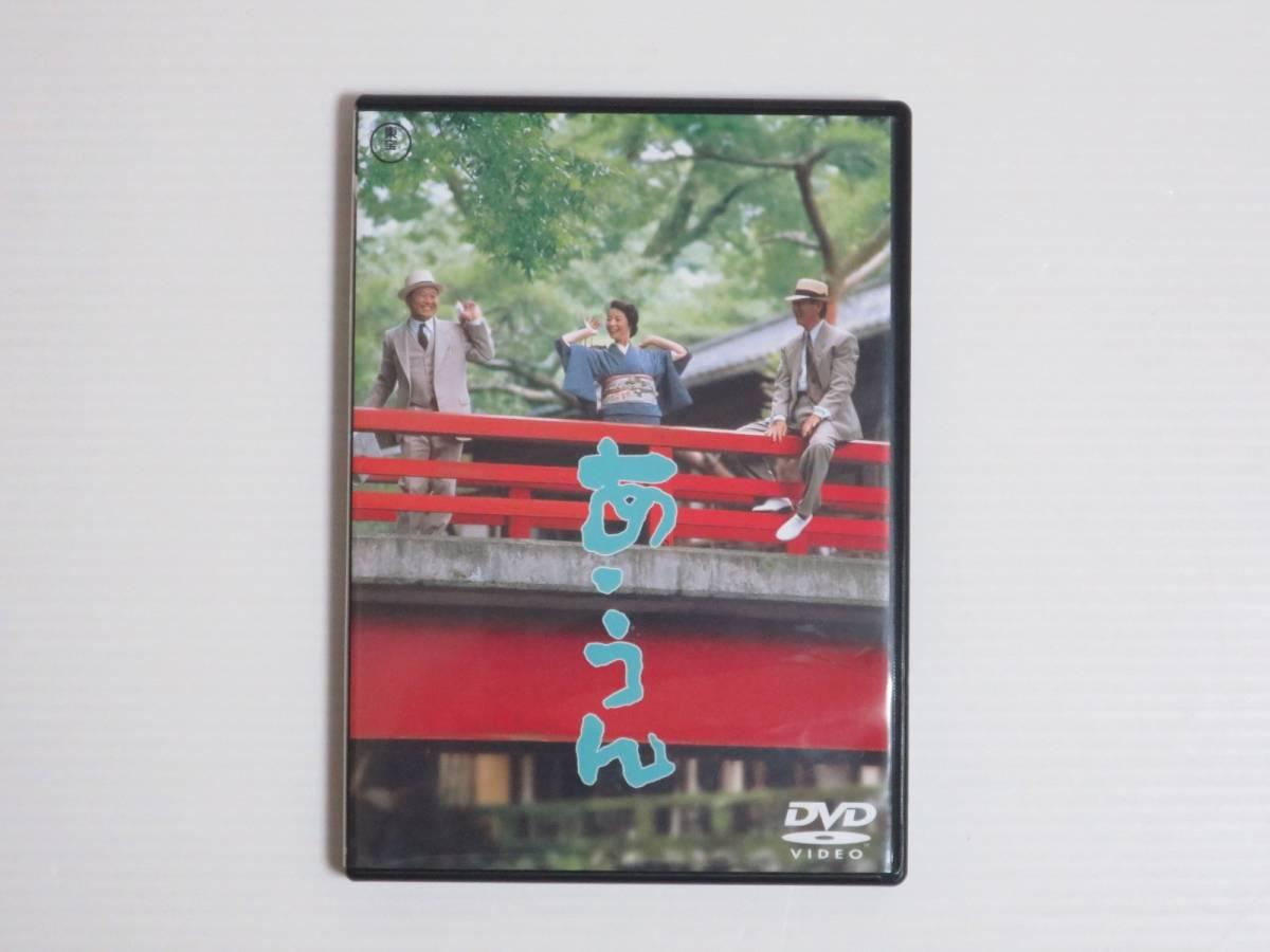 ■【16】高倉健主演 DVD 鉄道員/あなたへ/駅/ホタル/夜叉 他 12枚セット_画像8
