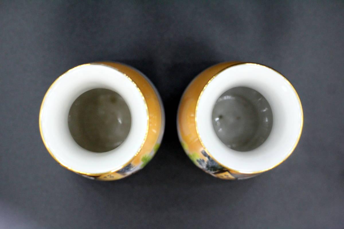 オールドノリタケ 青オレンジ ラスター彩 風景画デザイン 花瓶 ベース【2本セット】_画像9