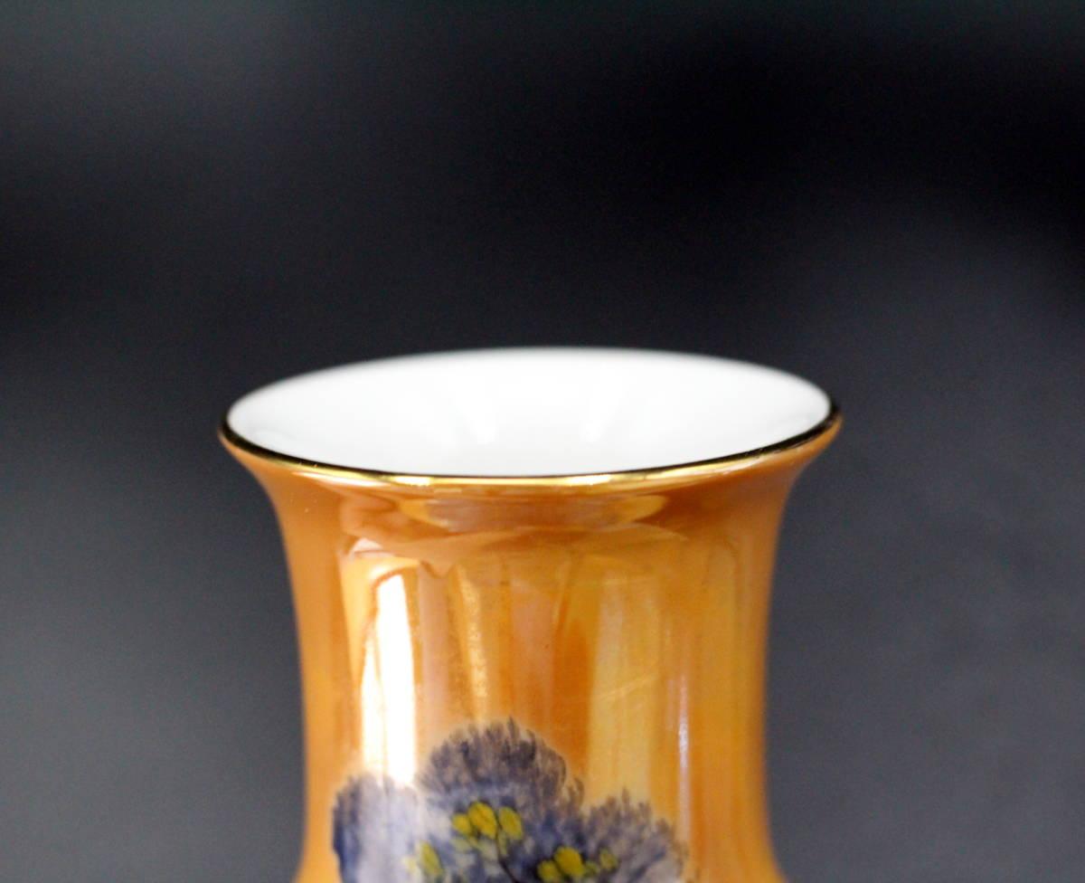 オールドノリタケ 青オレンジ ラスター彩 風景画デザイン 花瓶 ベース【2本セット】_画像7