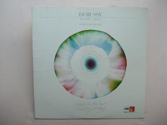 *【LP】フリードリヒ・グルダ(ピアノ)/ドビュッシー 前奏曲集 第2巻(ULX-3247-P)(日本盤)_画像1