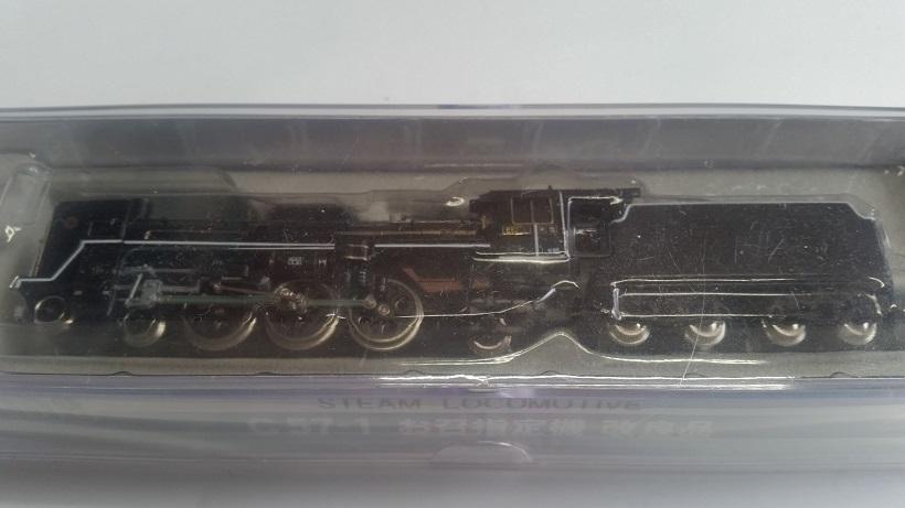 ◆マイクロエース  A9908 C57-1 お召指定機 改良品◆送料無料・新品_画像4