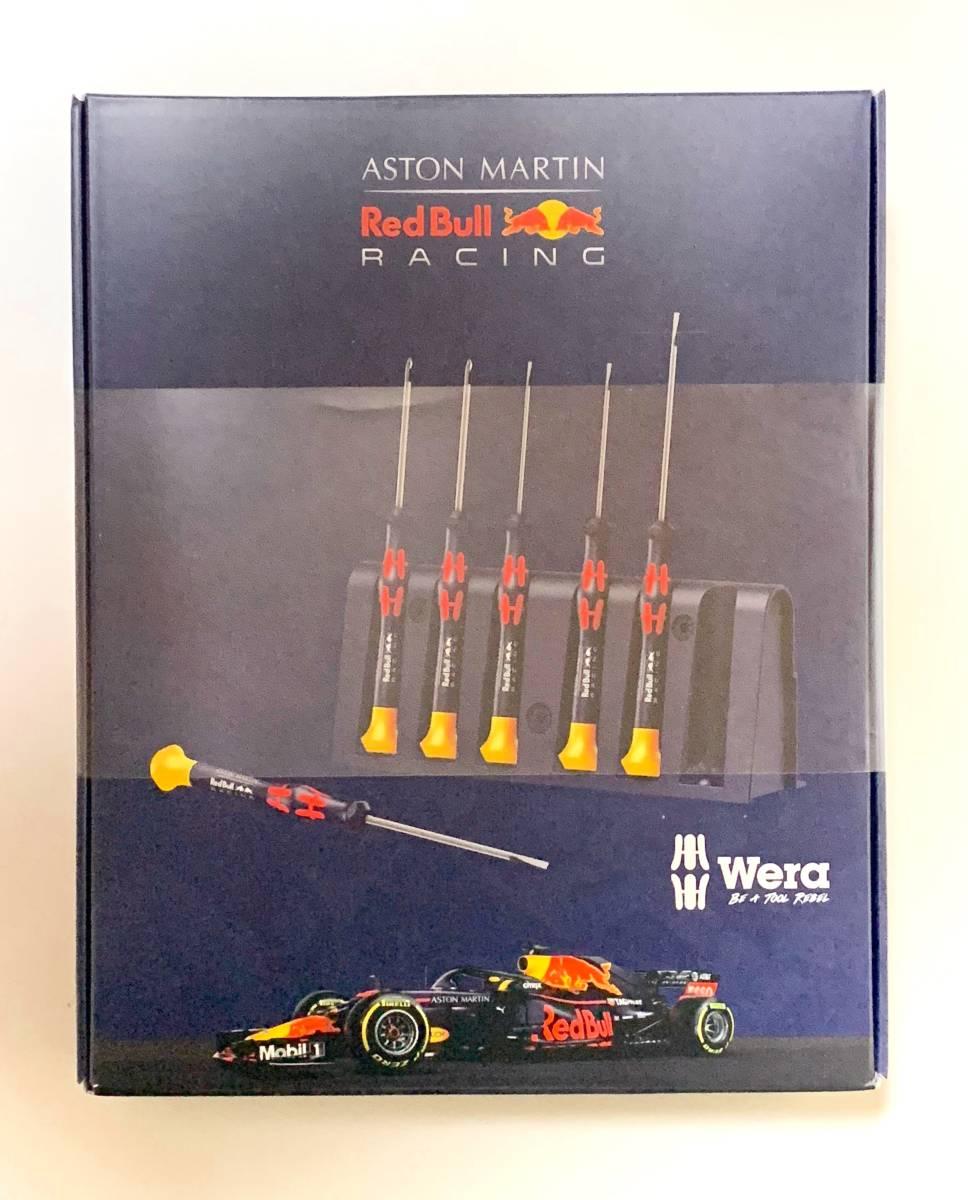 Wera Aston Martin Red Bull Racing ヴェラ アス?#21435;螗蕞`チン レッドブル レーシング 限定 精密ドライバーセット