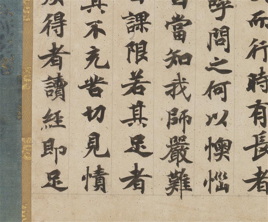 古写経 仏教美術 仏経 白仏言賢言 友人館蔵 64*99.4cm_画像5