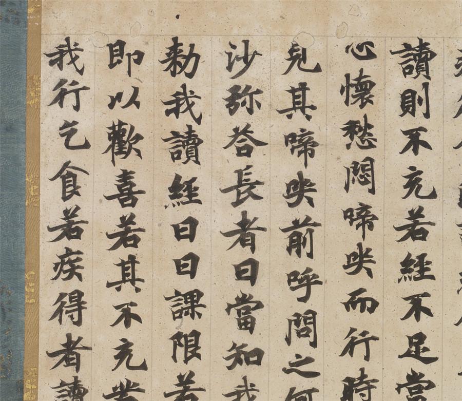 古写経 仏教美術 仏経 白仏言賢言 友人館蔵 64*99.4cm_画像3