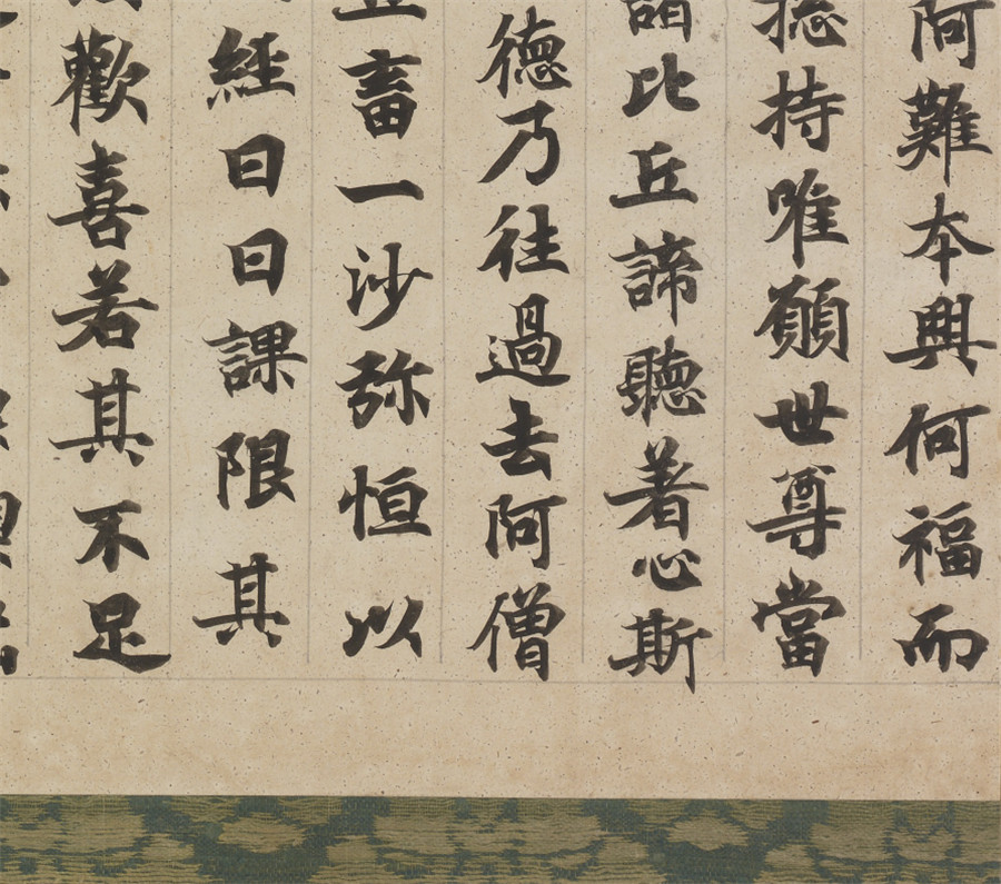古写経 仏教美術 仏経 白仏言賢言 友人館蔵 64*99.4cm_画像8