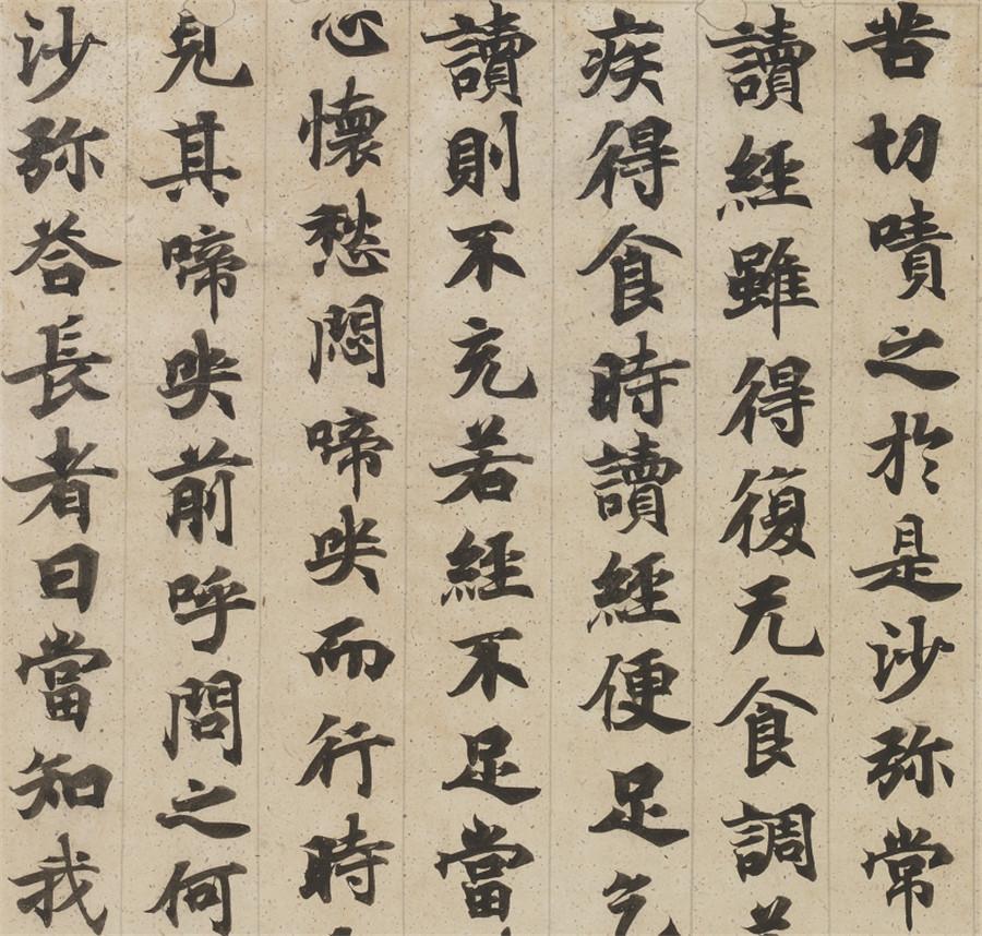 古写経 仏教美術 仏経 白仏言賢言 友人館蔵 64*99.4cm_画像7