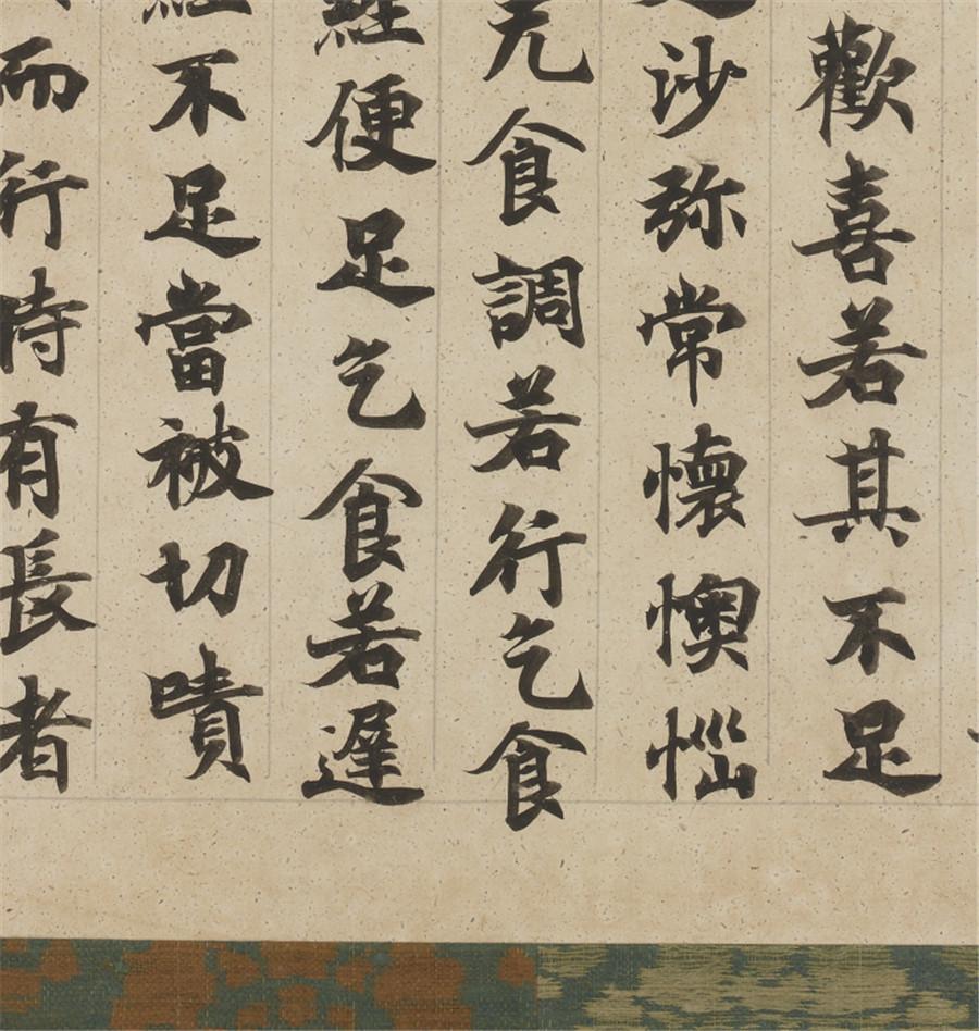 古写経 仏教美術 仏経 白仏言賢言 友人館蔵 64*99.4cm_画像6