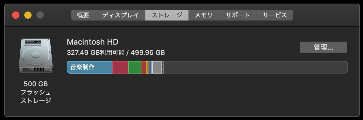 [極美品] Mac mini 2019 3.2GHz 6-core i7 64GB 512GB SSD[最強スペック]_画像8