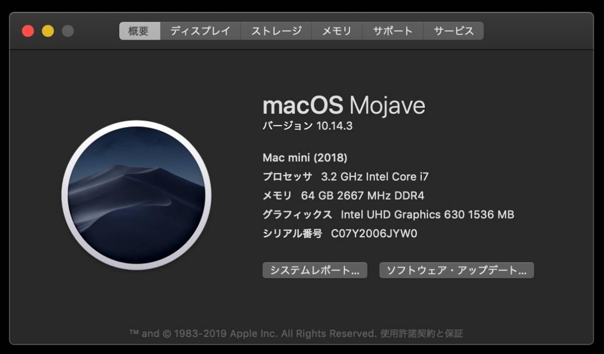 [極美品] Mac mini 2019 3.2GHz 6-core i7 64GB 512GB SSD[最強スペック]_画像7