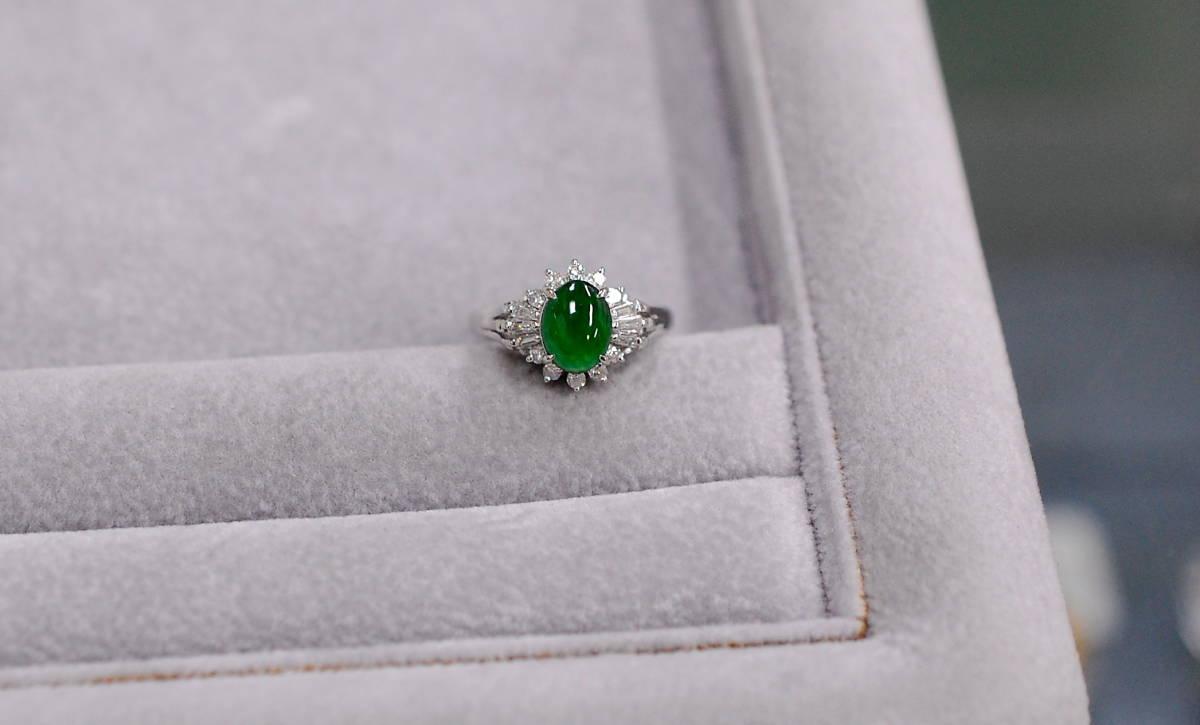 ¥100~とても綺麗!濃厚で華やかグリーン!本翡翠1.00D0.31pt900 5グラムリング_画像5