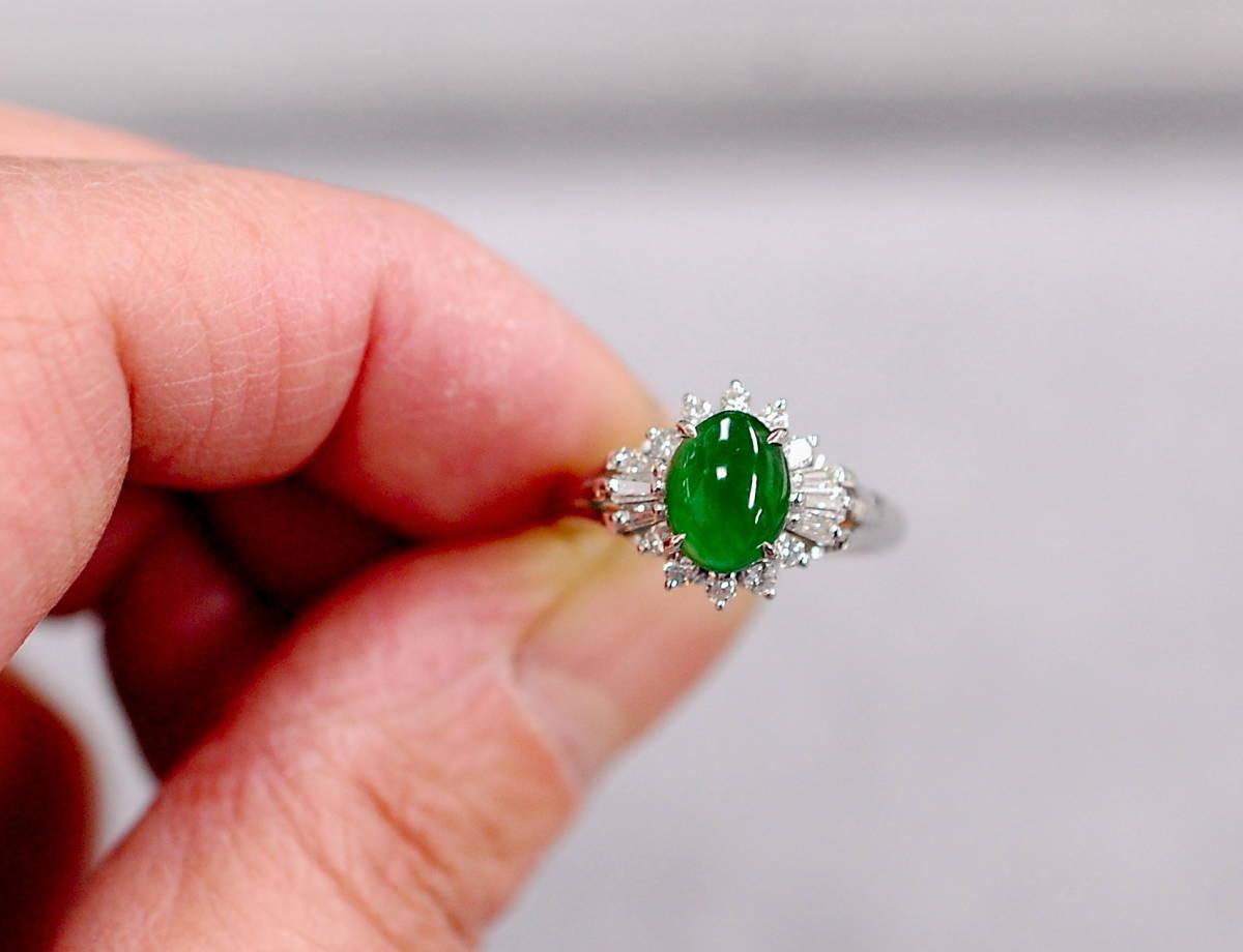 ¥100~とても綺麗!濃厚で華やかグリーン!本翡翠1.00D0.31pt900 5グラムリング_画像2