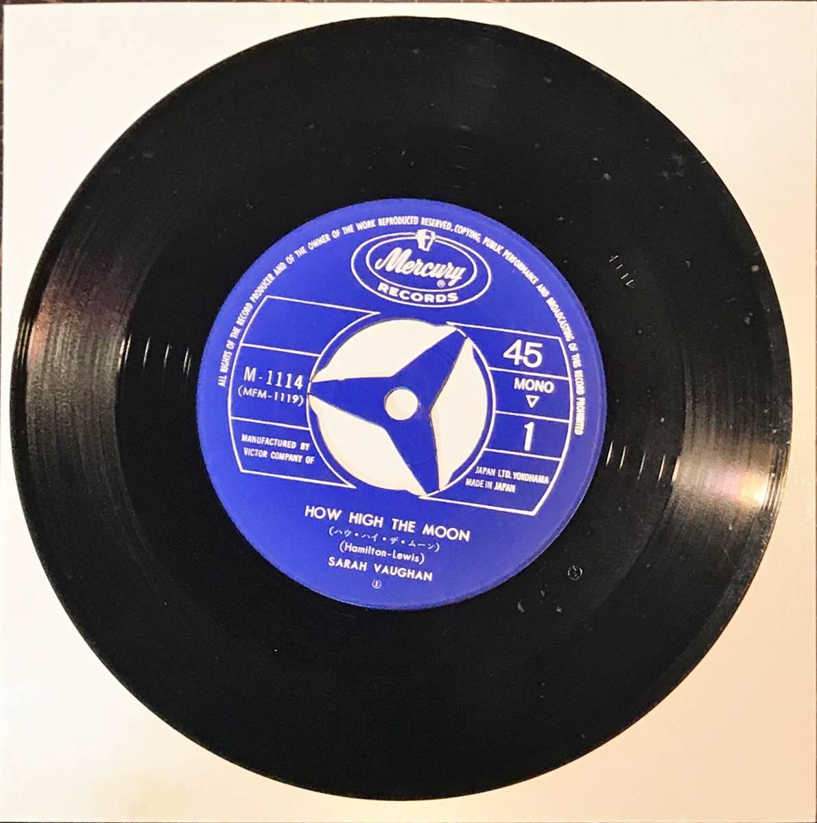 【試聴】日本盤SWINGジャズ45 サラ・ヴォーン // ハウ・ハイ・ザ・ムーン / バードランドの子守唄【EP】スイングJAZZ sarah vaughan 7inch_画像4