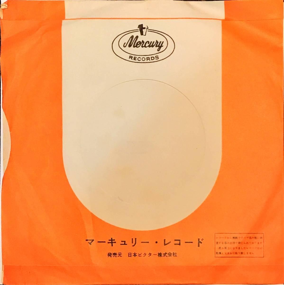 【試聴】日本盤SWINGジャズ45 サラ・ヴォーン // ハウ・ハイ・ザ・ムーン / バードランドの子守唄【EP】スイングJAZZ sarah vaughan 7inch_画像3