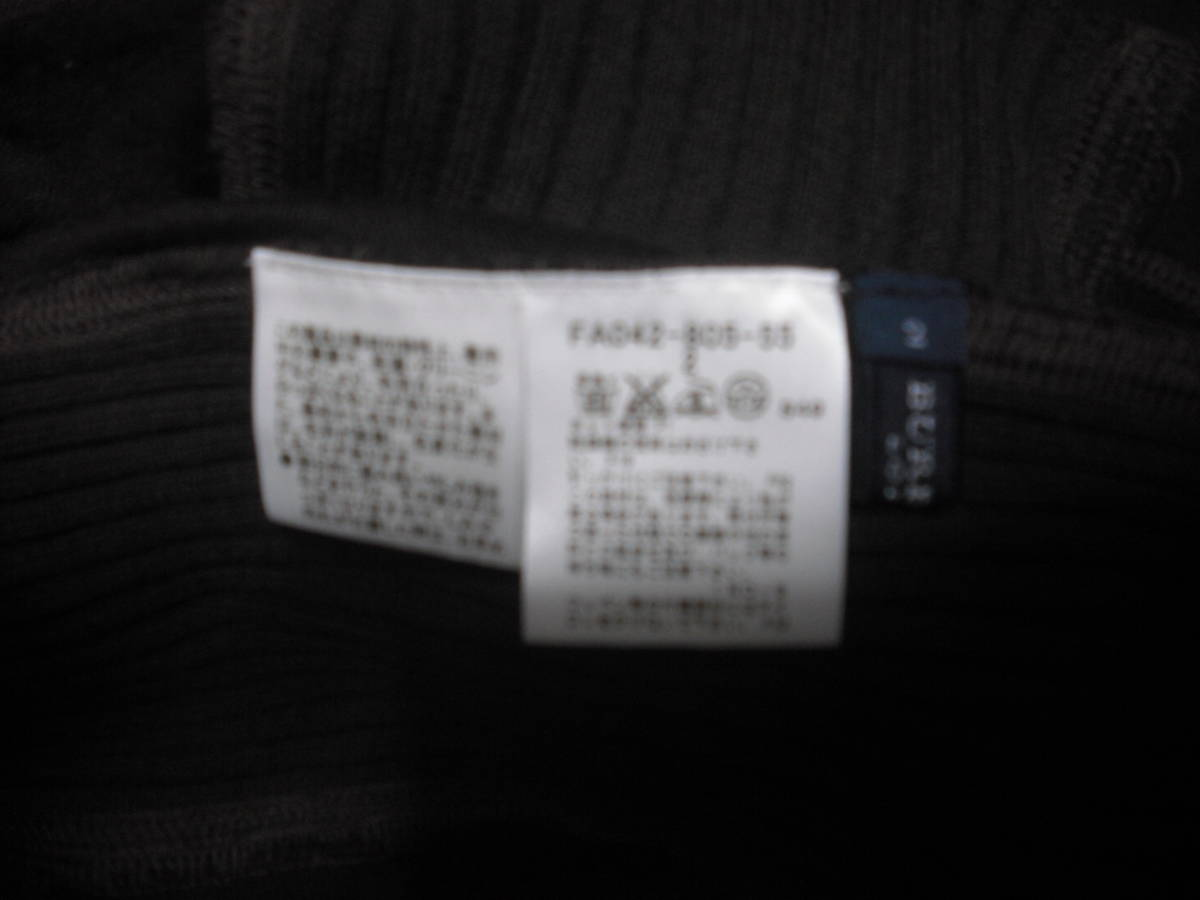 Hem tag alongside brand tags are.