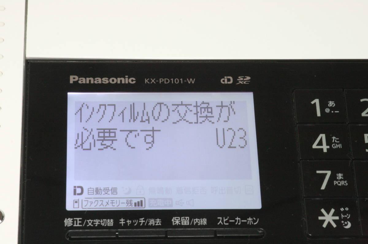 Panasonic KX-PD101-W おたっくす [9c20]