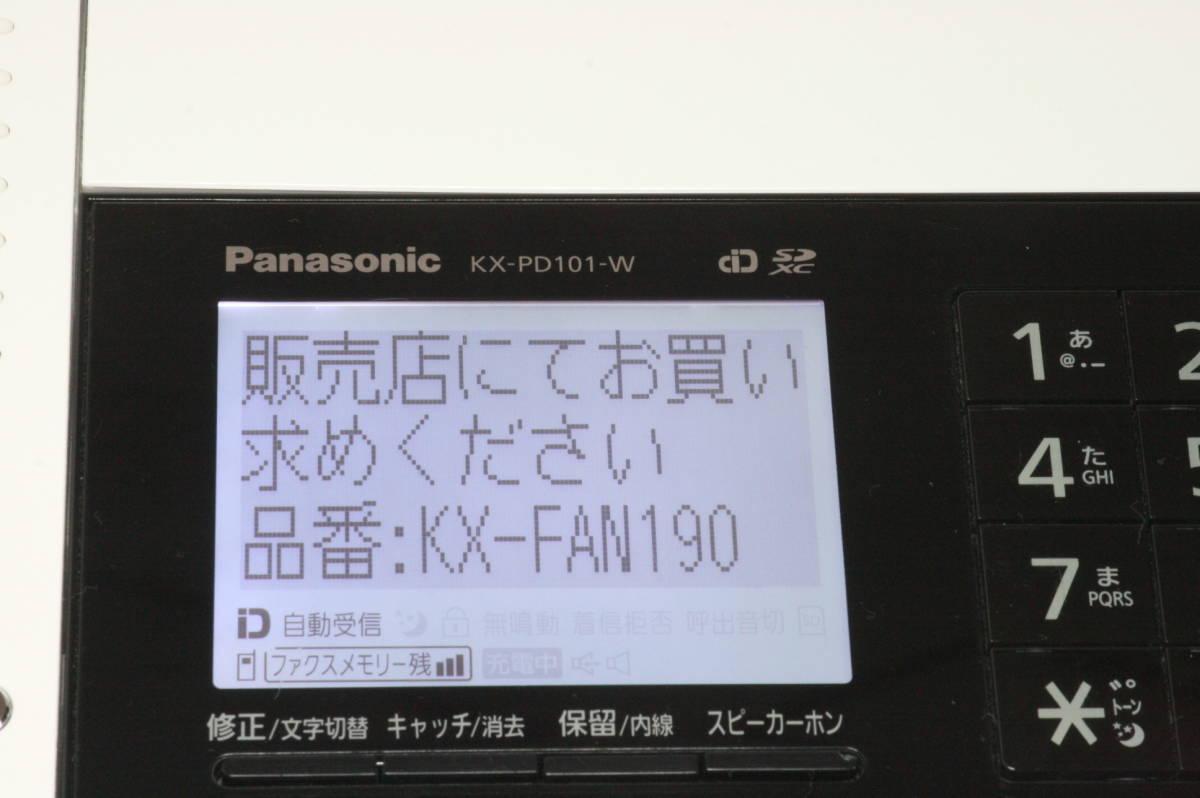 Panasonic KX-PD101-W おたっくす [9c20]_画像2
