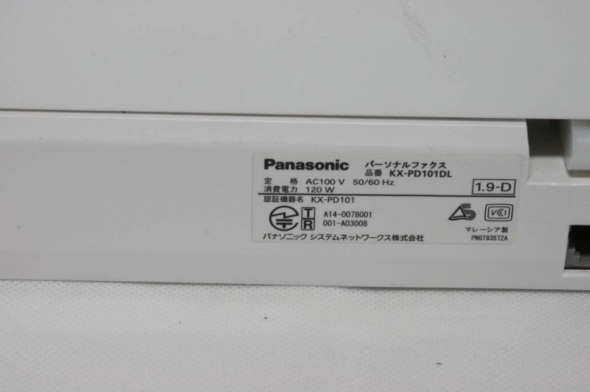 Panasonic KX-PD101-W おたっくす [9c20]_画像6