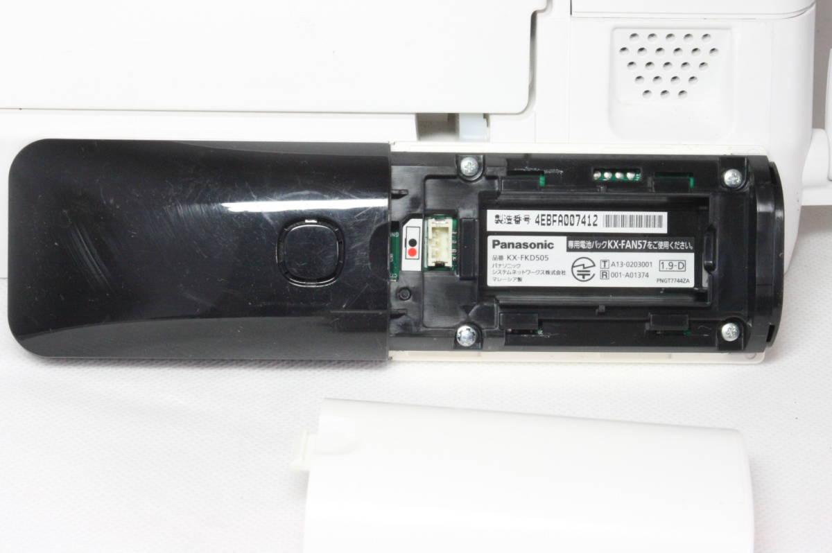 Panasonic KX-PD101-W おたっくす [9c20]_画像8