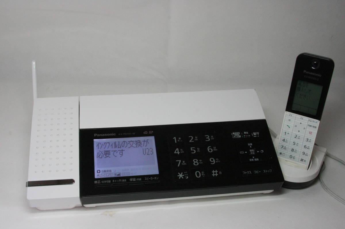 Panasonic KX-PD101-W おたっくす [9c20]_画像4