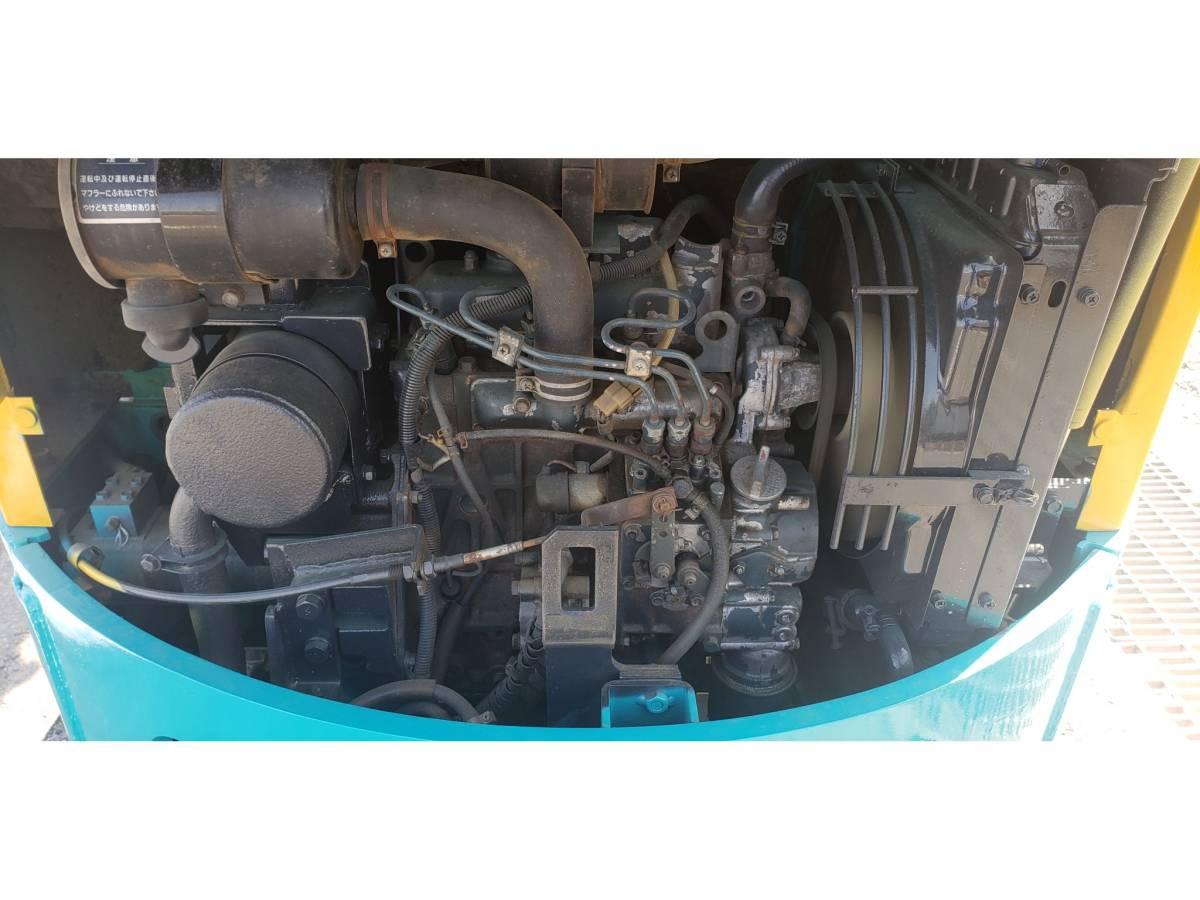 クボタ マイクロショベル RX-201 ☆ ミニバックホー ☆油圧式ショベル_画像5