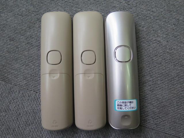 1円~☆パナソニック☆ コードレス電話機 VE-GD53DW-N _画像5