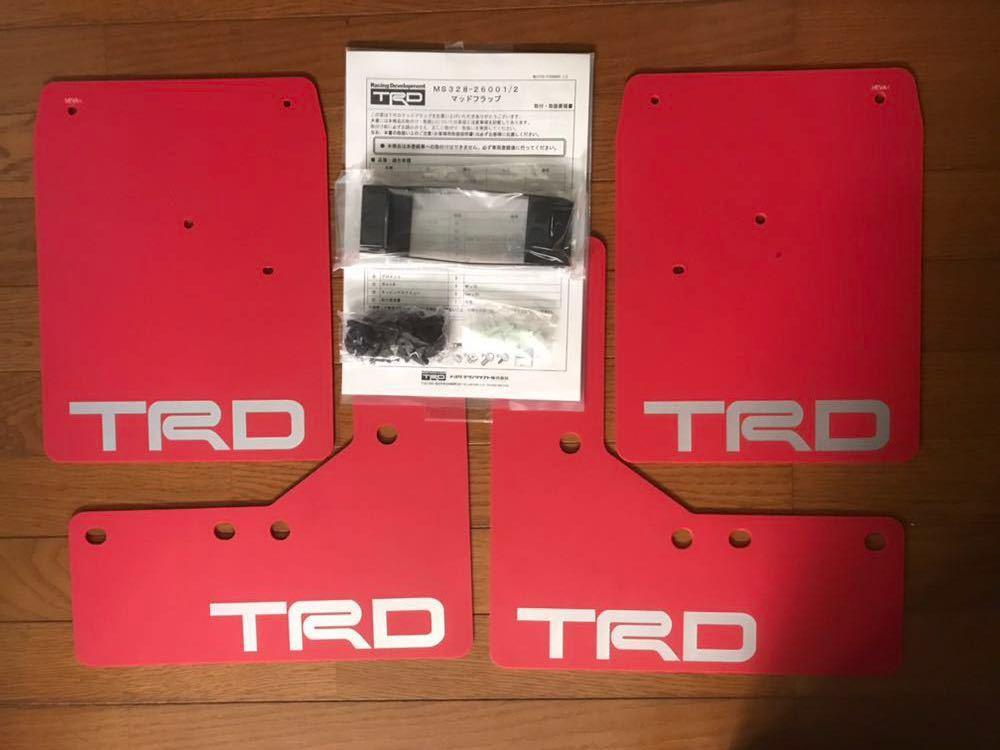 ハイエース200系TRDマッドフラップセット