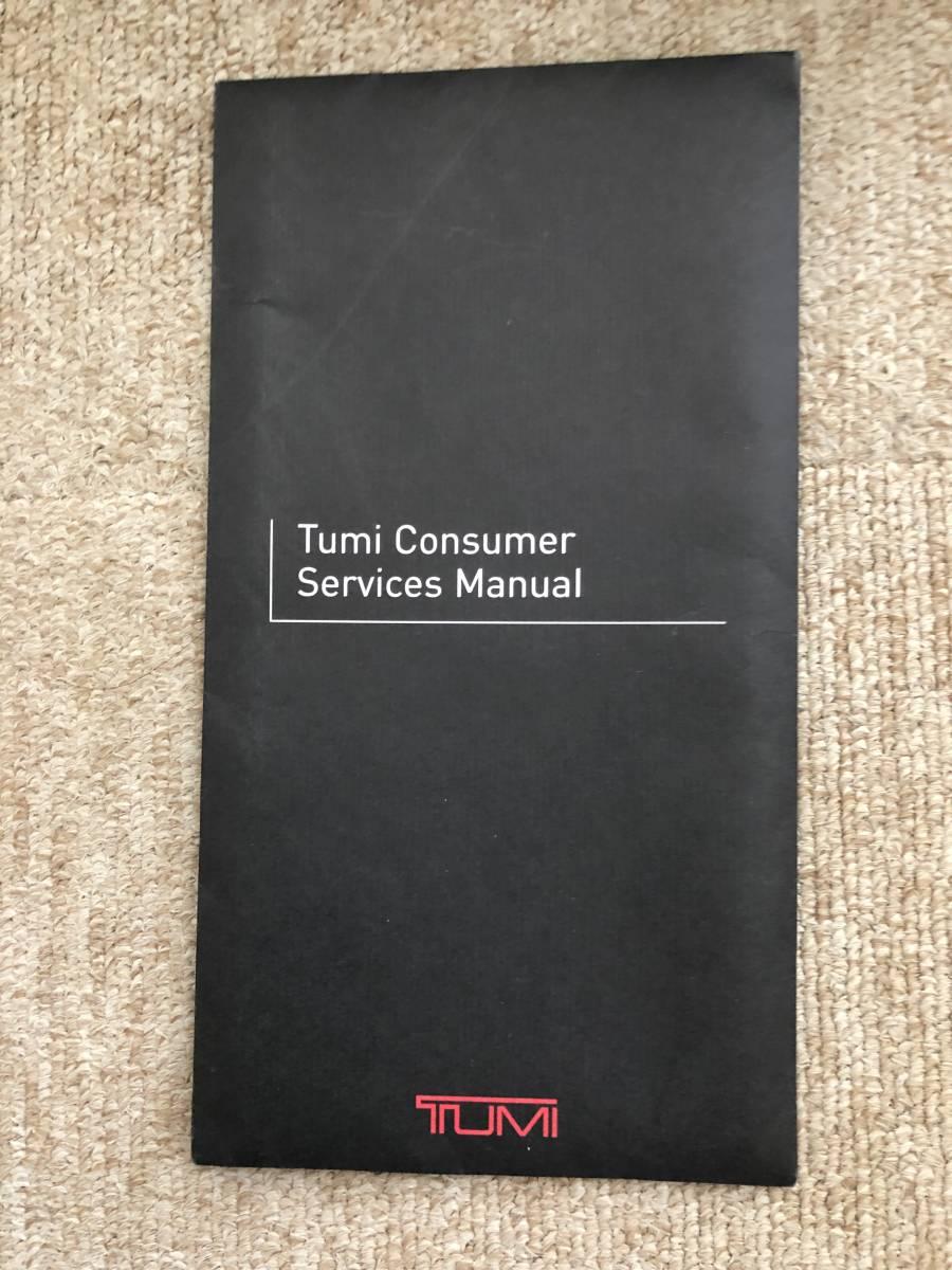 TUMI/トゥミ ショルダーバッグ カラー:カーキ_画像3