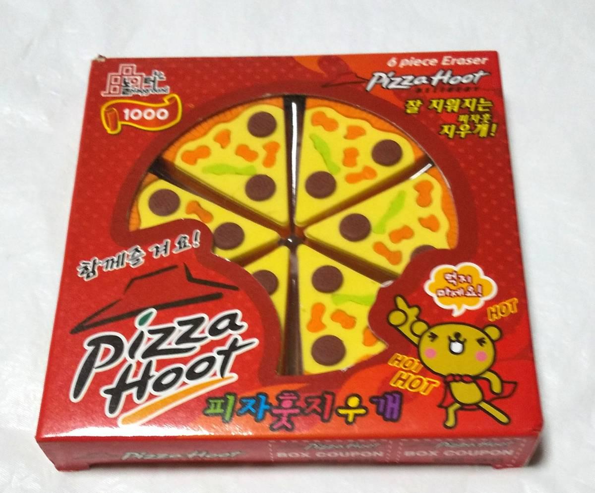 海外製  ピザ  消しゴム_画像1