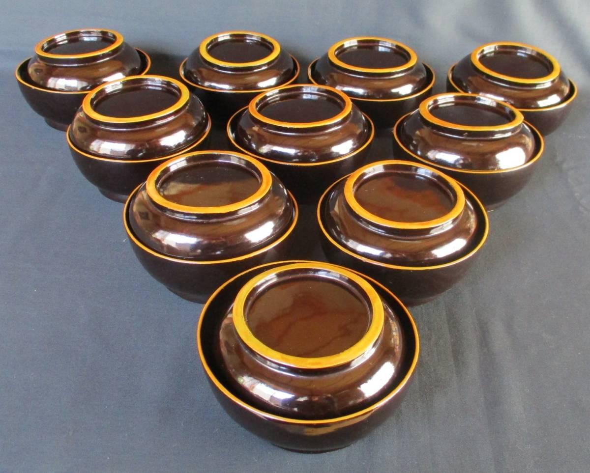 蔵の中からひょっこりと!● 蓋付菓子碗 煮物椀 吸物碗 10客揃 木箱入り *実物は画像よりも黒色に近いです。ご活用下さい。_画像1